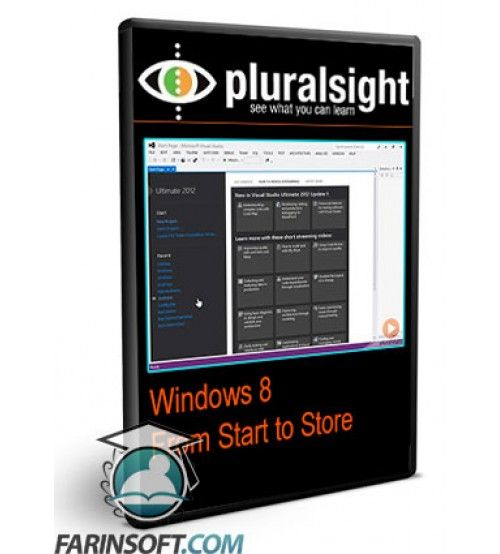 آموزش PluralSight Windows 8  From Start to Store