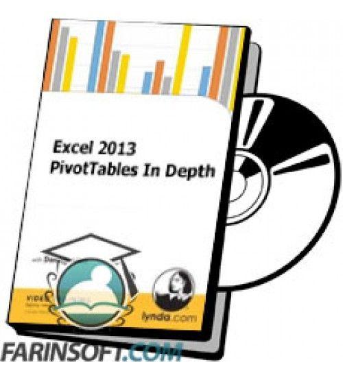 آموزش Lynda Excel 2013 PivotTables In Depth