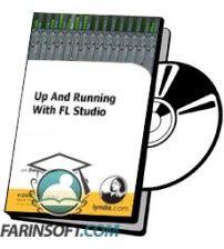آموزش Lynda Up And Running With FL Studio