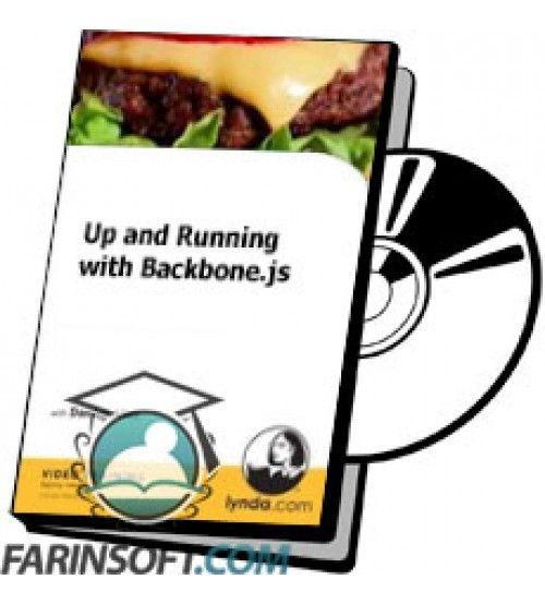 آموزش Lynda Up and Running with Backbone.js