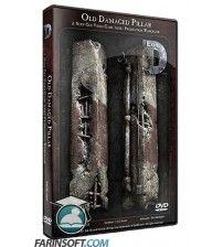آموزش  Old Pillar