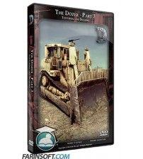 آموزش  The Dozer 3 Parts