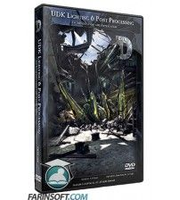آموزش  UDK Lighting & Post Processing