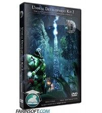 آموزش  Unreal Development Kit 2 - Creating Cinematic & Environmental Effects
