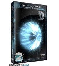 آموزش  Thinking Particles Part 1 - A Comprehensive Introduction