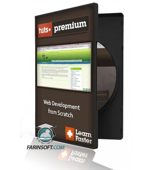 آموزش Tuts+ Web Development from Scratch