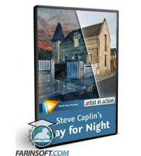آموزش Video2Brain Photoshop Artist in Action Steve Caplin's Day for Night