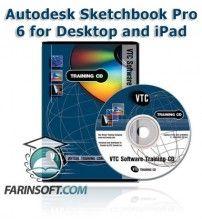 آموزش VTC Autodesk Sketchbook Pro 6 for Desktop and iPad