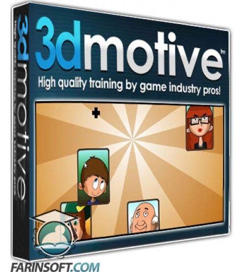 آموزش 3D Motive Creating 2D Games in Unity 2013