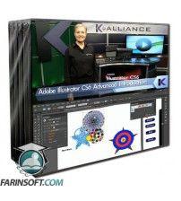 آموزش  Adobe Illustrator CS6 Advanced