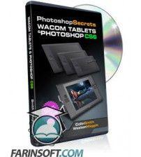 آموزش  Wacom Tablets and Photoshop CS6