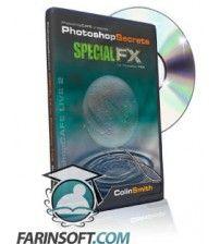 آموزش  Photoshop Secrets Photographic Effects