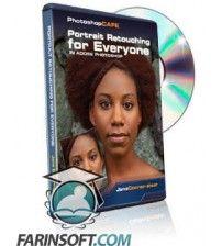 آموزش  Portrait Retouching for Everyone in Photoshop CS6