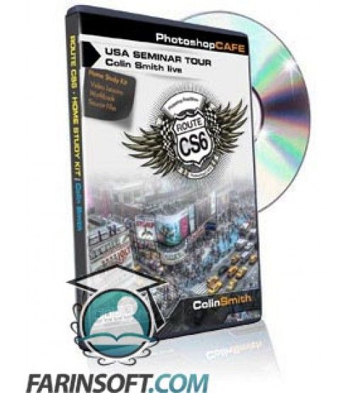 آموزش  ROUTE CS6 Photoshop Seminar Tour Home Study Course