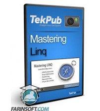 آموزش  Mastering Linq