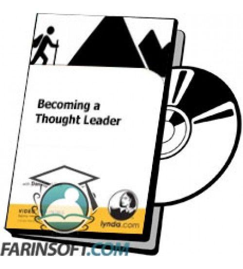 آموزش Lynda Becoming a Thought Leader