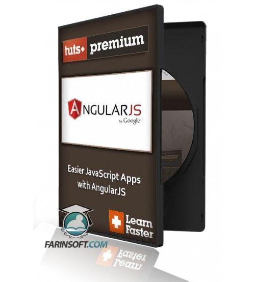 آموزش Tuts+ Easier JavaScript Apps with AngularJS
