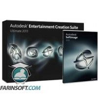 مجموعه نرم افزار Softimage Entertainment Creation Suite 2013 نسخه های 32 و 64 بیتی