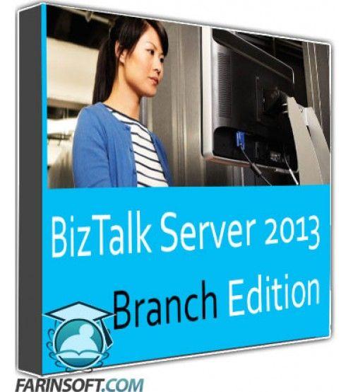 نرم افزار BizTalk Server 2013 Branch Edition