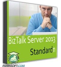 نرم افزار BizTalk Server 2013 Standard Edition