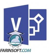 نرم افزار Microsoft Visio 2013