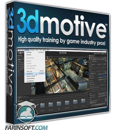 آموزش 3D Motive Unity Tips and Tricks