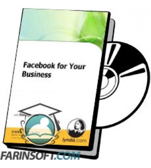 آموزش Lynda Facebook for Your Business