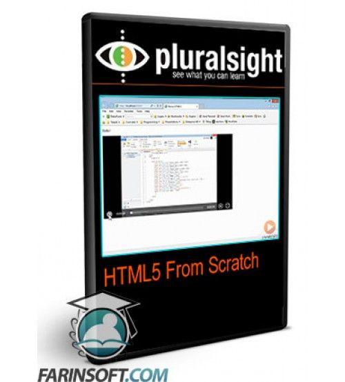 آموزش PluralSight HTML5 From Scratch