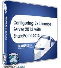 آموزش  Configuring Exchange Server 2013 with SharePoint 2013