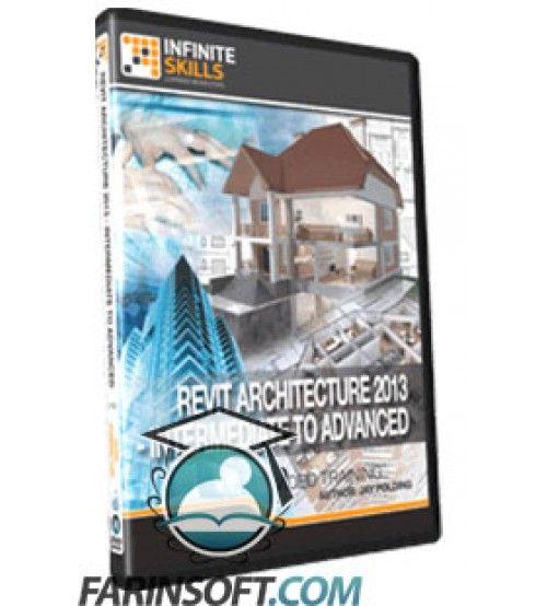 آموزش Learning Revit Architecture 2013 Intermediate to Advanced