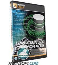 آموزش InfiniteSkills Learning Visual Basic for Microsoft Access