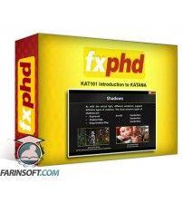دانلود آموزش FXphd KAT101 Introduction to KATANA