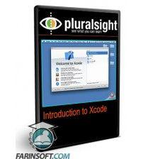 آموزش PluralSight Introduction to Xcode