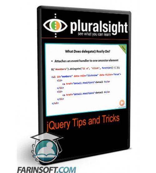 آموزش PluralSight jQuery Tips and Tricks