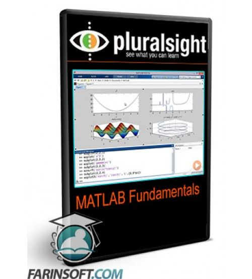 دانلود آموزش PluralSight MATLAB Fundamentals