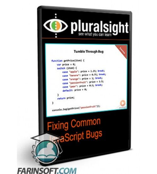 آموزش PluralSight Fixing Common JavaScript Bugs