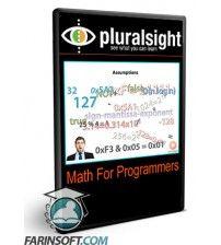 دانلود آموزش PluralSight Math For Programmers