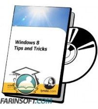 آموزش Lynda Windows 8 Tips and Tricks