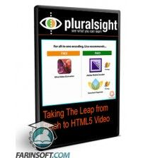 آموزش PluralSight Taking The Leap from Flash to HTML5 Video