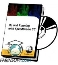 دانلود آموزش Lynda Up and Running with SpeedGrade CC