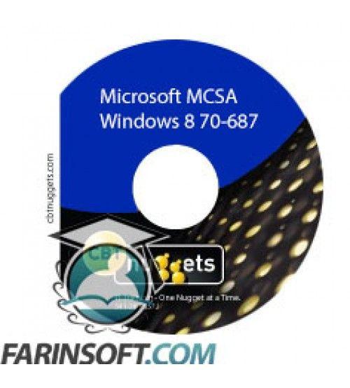 آموزش CBT Nuggets Microsoft MCSA Windows 8 70-687