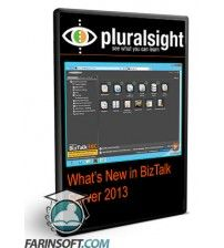 آموزش PluralSight Whats New in BizTalk Server 2013