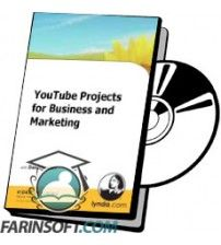 آموزش Lynda YouTube Projects for Business and Marketing