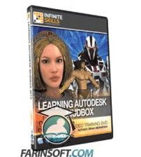 آموزش InfiniteSkills Autodesk Mudbox 2012 Training Video