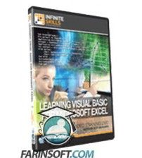آموزش Excel Learning Visual Basic For Microsoft Excel