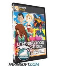دانلود آموزش Learning Toon Boom Studio 8