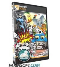 دانلود آموزش Toon Boom Studio 7