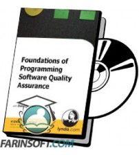 آموزش Lynda Foundations of Programming Software Quality Assurance