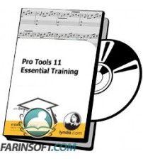 آموزش Lynda Pro Tools 11 Essential Training