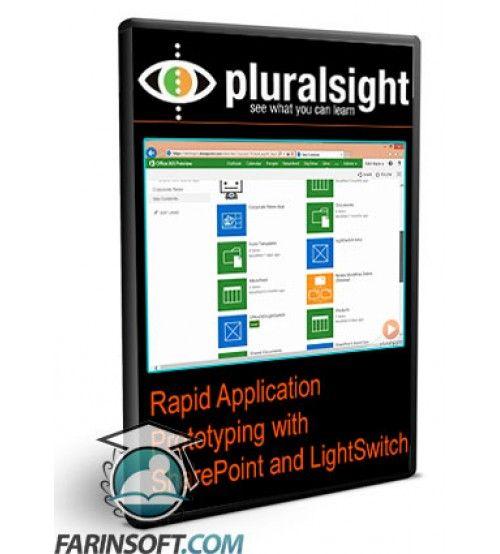 آموزش PluralSight Rapid Application Prototyping with SharePoint and LightSwitch